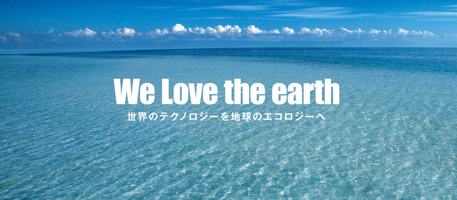 We Love the earth